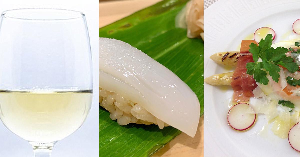 ワインとお料理の相性